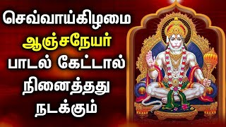VERY POWERFUL HANUMAN SONGS | BEST HANUMAN TAMIL PADALGAL | BEST HANUMAN TAMIL DEVOTIONAL SONGS