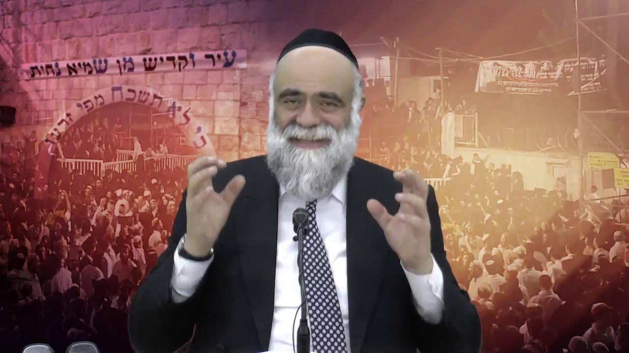 רבי שמעון בר יוחאי מטפל בשלום בית - הרב משה פינטו HD - לכבוד ההילולא!