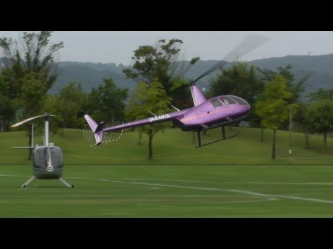 Demonstration Flight! Robinson R44 JA44KN in OYABE Helicopter Festival
