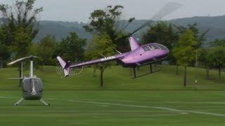 Demonstration Flight! Robinson R44 Ja44kn In Oyabe Helicopter Festival