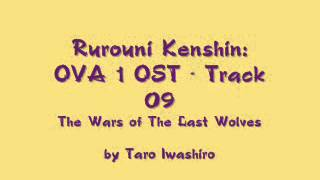 Samurai X / Rurouni Kenshin: OVA 1 OST - Track 09
