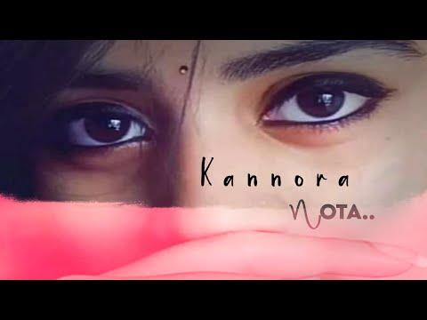 Kannora Nota | Badaga New Album Song | Sarav | Anushya | Sathish | Boopathi | Beat Center