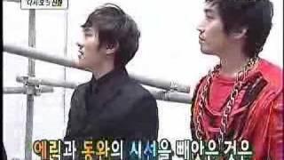 vuclip MBC Section TV - Shinhwa 9th Album Jacket PhotoShoot Site