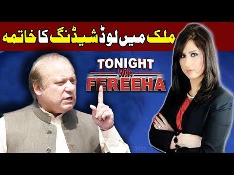 To Night With Fareeha | 4 December 2017 | Abb Takk