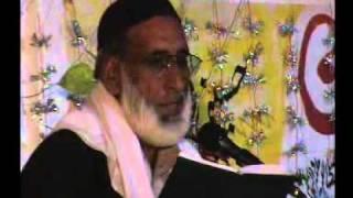 khalil ahmed  Immam Bargah Shah e Najaf Bhoun Tehsil Kahuta