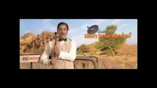 Dish TV HD Wildlife Ad with Shah Rukh Khan