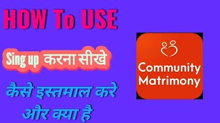 How to use community matrimony app || community matrimony app review screenshot 1