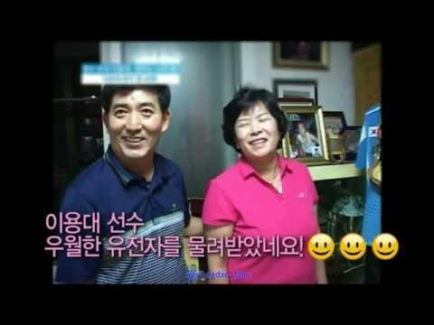 lee Yong Dae Family