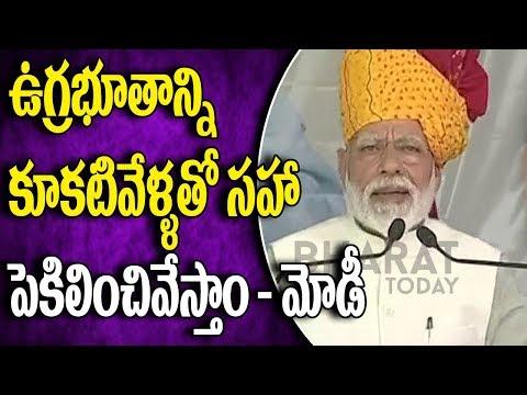 PM Modi Speech At Tonk Bahiranga Sabha   Rajasthan   Bharat Today