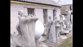 Кожлянская игрушка на новый лад: рыльский скульптор делает гигантские фигуры из цемента