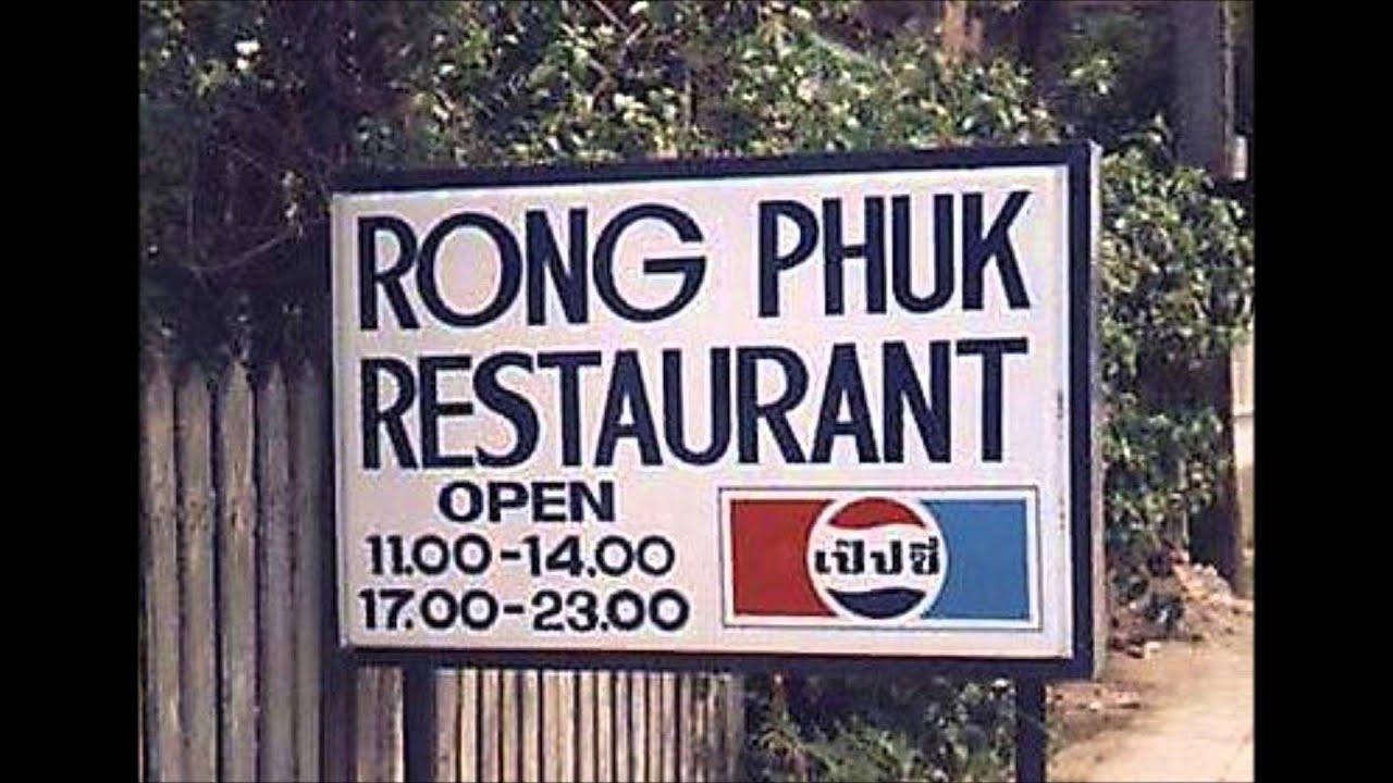 Good Seafood Restaurants Names