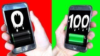 كيف تشحن هاتفك 100% في 10 ثواني ؟ 10 طرق مذهلة لشحن هاتفك بسرعة !!