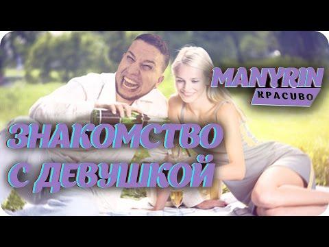 Знакомства в Иркутске онлайн: бесплатные объявления с фото
