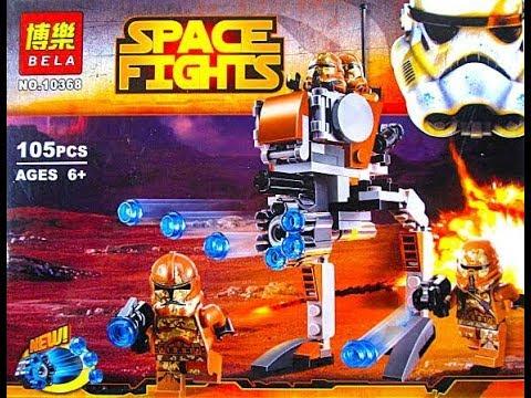 Обзор Bela Star Wars китайское Лего №10368