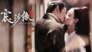 【倪妮&张震】《宸汐缘》敬业的演员们 花絮31