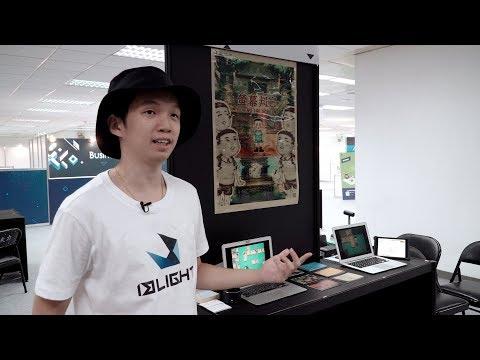 【Digital Taipei 2017 獨立之選】螢幕判官