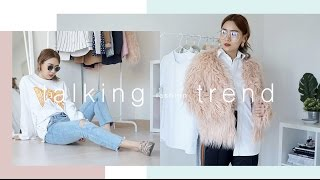 Talking Trends Fashion EP.1 | อัพเดทเทรนด์แฟชั่นสุดฮิต 2017 | WEARTOWORKSTYLE