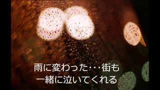 吉幾三さん「夜更けのメロディ」を歌ってみました。