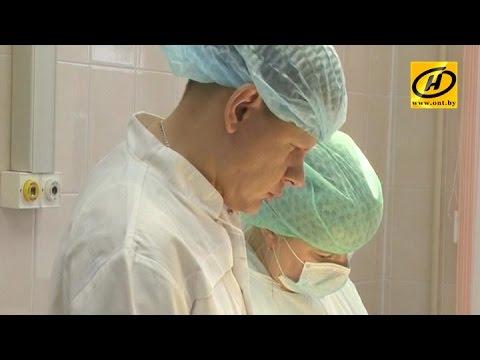 Пересадка собственных стволовых клеток, Беларусь - YouTube