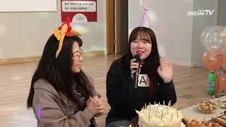 안산청소년문화의집, 개관 19주년행사 Happy Birthday 췍 [전선영 기자]