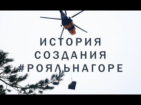 В. Соловьёв-Седой, А. Чуркин - Вечер на рейде (текст