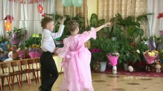Очень красивые парные танцы в детском саду(Видеосъемка студии MPV*VIDEO - vk.com/mpvvideo., 2016-03-20T20:50:41.000Z)