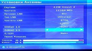 Как настроить тюнер на AMOS?(Подробное видео, в котором показана настройка спутникового ресивера (openbox 730 prv) на спутник AMOS., 2013-09-19T20:07:16.000Z)