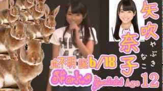 2013年11月2日。HKT48 3期生がお披露目されました。荒巻美咲 栗原紗英 ...