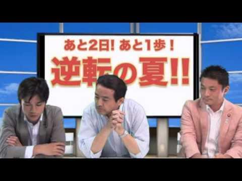 【第18回放送】政宗ちゃんねる