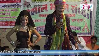 Live program Chhabra 2017 singer Raju Rawal