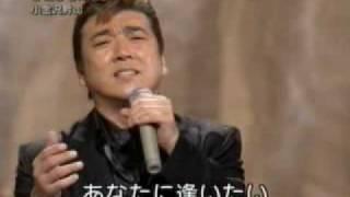 小金沢昇司 - ひとひらの雪