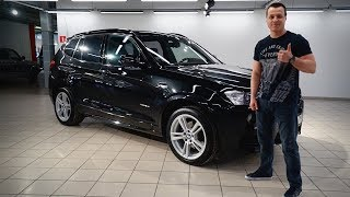Приводим BMW X3 в порядок