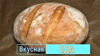 ХЛЕБ рецепт в духовке ДЕРЕВЕНСКИЙ