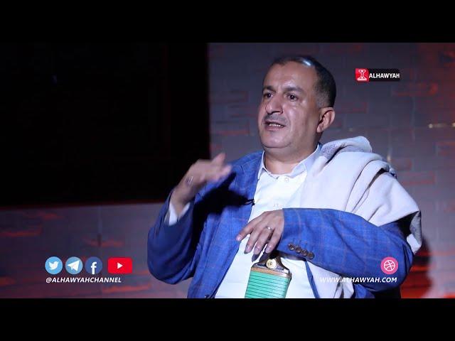 لقاء خاص مع الشيخ / عبدالعزيز العقاب رئيس منظمة فكر للحوار والدفاع عن الحقوق والحريات | قناة الهوية
