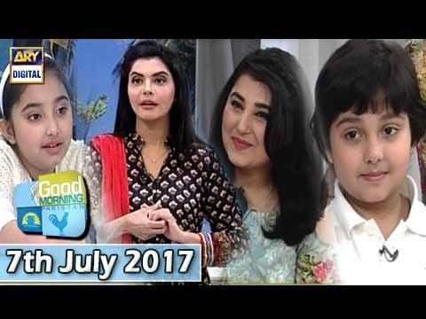 Good Morning Pakistan - Guest: Saud & Javeria Saud - 7th July 2017 - ARY Digital Show