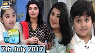 Good Morning Pakistan - Guest: Saud & Javeria Saud - 7th July 2017 - ARY Digital Show