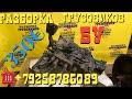 Купить комплект для переделки из гидро кулисы в тросовую MAN TGA КПП ZF Разборка  Грузовиков Тягачей