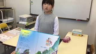 裾野市麦塚20-2 ☎︎055-993-0110 ☆体験レッスン受付中 ブログ更新中→http...