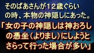 恐怖デスク ☆チャンネル登録よろしくお願いします☆ 《 お勧め・関連動画...