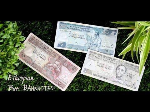Ethiopian Birr Banknote Collection | Ethiopia - East Africa