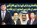 Dunya Kamran Khan Kay Sath | 18 October 2018 | Dunya News