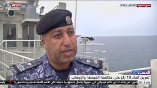 اتحاد 18 .. تدريبات بحرية لدول الخليج في البحرين