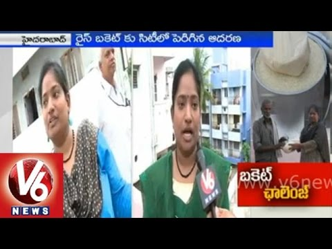Ice Bucket Challenge inspires Manjulatha Khalanithi for Rice Bucket Challenge - Viral