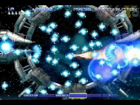 PS2 Gradius V Loop 256 Stage 1 Boss GX5