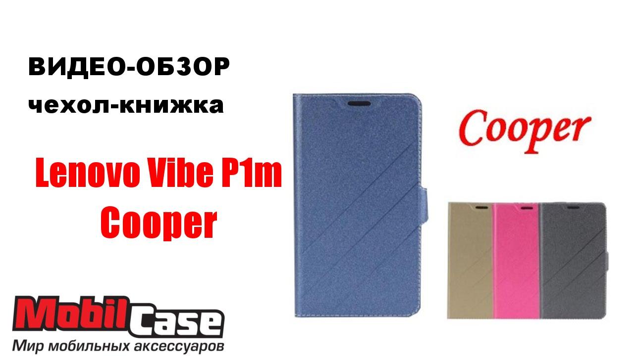Подробные характеристики смартфона lenovo vibe s1 lite, отзывы покупателей, обзоры и обсуждение товара на форуме. Выбирайте из более 5 предложений в проверенных магазинах.