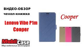 Чехол (книжка) для Lenovo Vibe P1m Cooper обзор