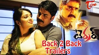 Terror Telugu Movie Back To Back Trailers ||  Srikanth || Nikitha
