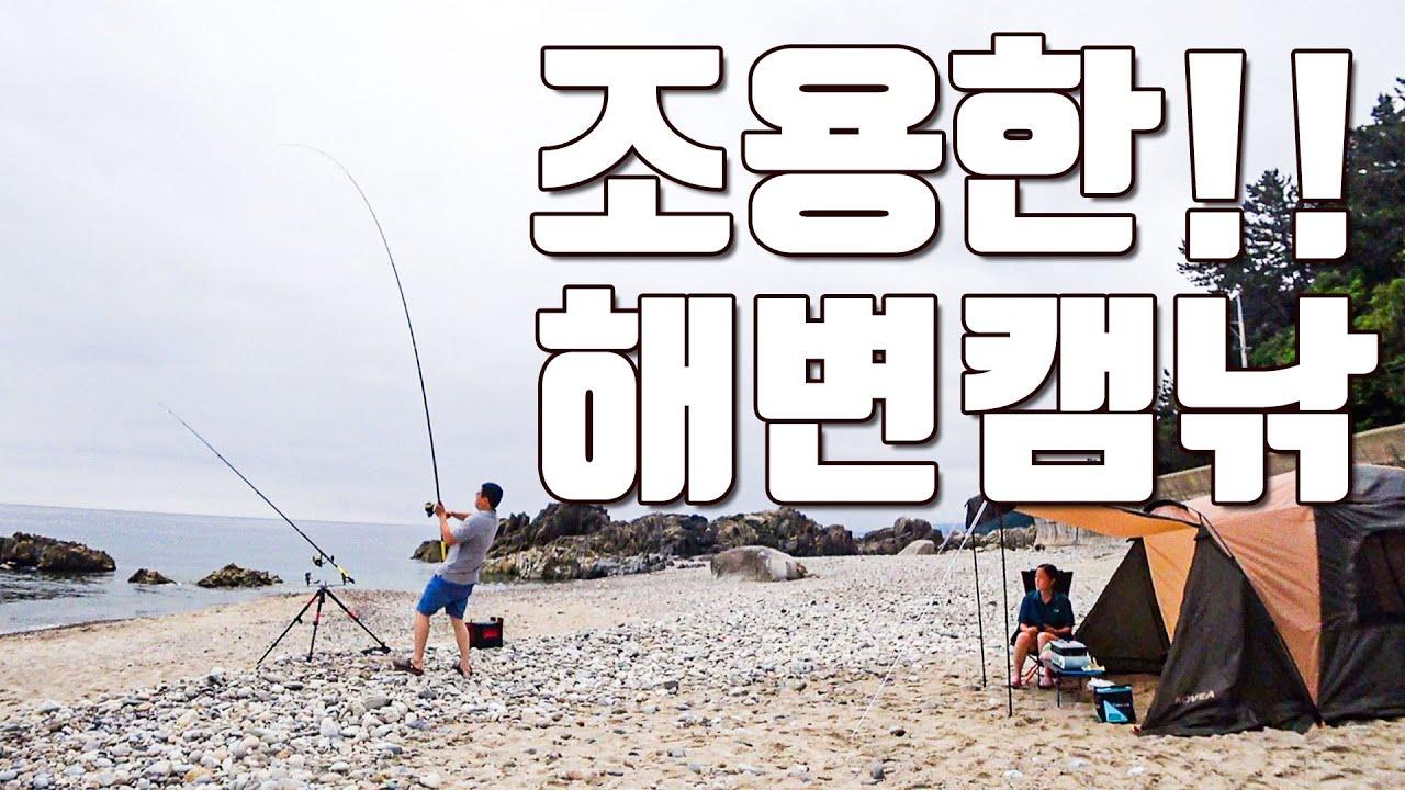 [다리tv] 조용하고 고기가 잘 잡히는 곳에서 즐기는 캠핑&낚시!!!