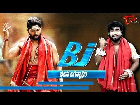 BJ - Bhajana Jagannadham Spoof || Fun Bucket Bharat || DJ Spoof