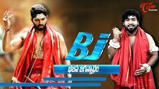 BJ Bhajana Jagannadham Spoof || Fun Bucket Bharat || DJ Spoof